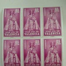 Timbres: AÑO 1973 VIRGEN DE LOS DESAMPARADOS 6 SELLOS NUEVOS EDIFIL 7. Lote 204002496