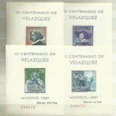Sellos: HOJAS BLOQUE DE VELAZQUEZ SIN CHARNELA. Lote 204058006