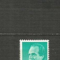 Selos: ESPAÑA EDIFIL NUM. 3002 USADO. Lote 204127830