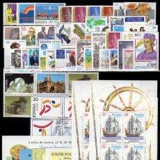 Sellos: ESPAÑA EDIFIL AÑO 1995 COMPLETO **. Lote 204130095