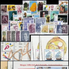 Sellos: ESPAÑA EDIFIL AÑO 1996 COMPLETO **. Lote 204130331