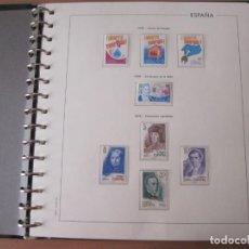Sellos: ALBUM ESPAÑA 1979-83. MATERIAL DE GRAN CALIDAD. VER DESCRIPCIÓN. Lote 204141227