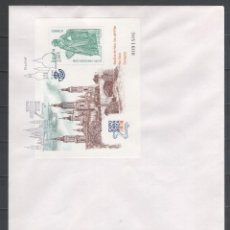 Timbres: FDC, SOBRE DE PRIMER DÍA DE EMISIÓN DE ESPAÑA -EXPO ZARAGOZA 2008-, AÑO 2008. Lote 204167665