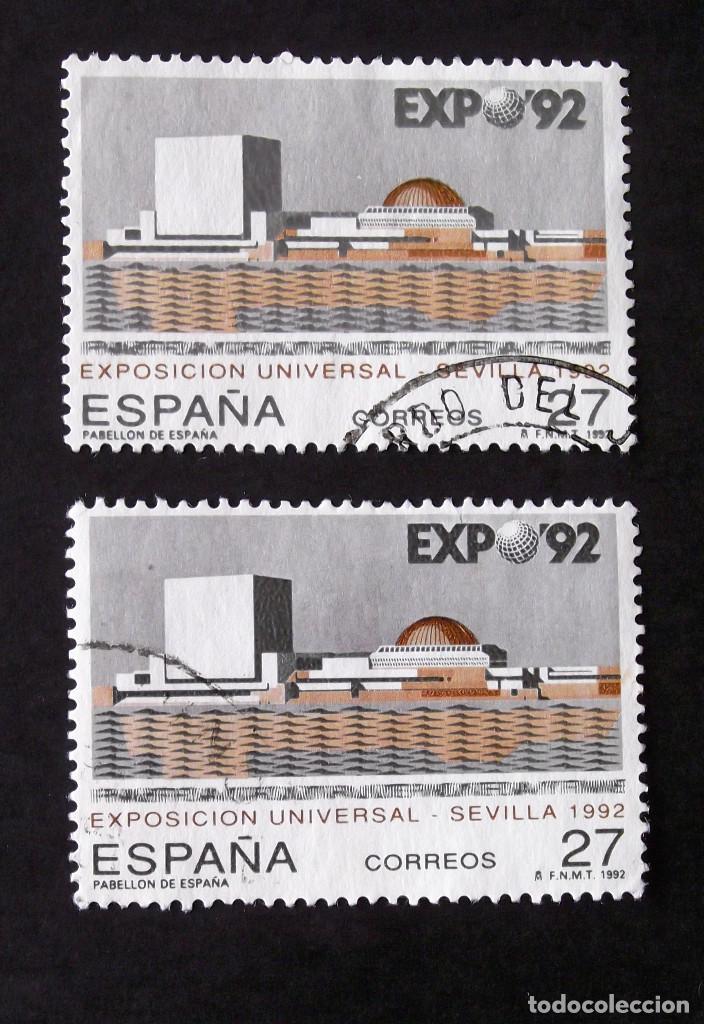 3155, DOS SERIES EN USADO. SEVILLA. (Sellos - España - Juan Carlos I - Desde 1.986 a 1.999 - Usados)