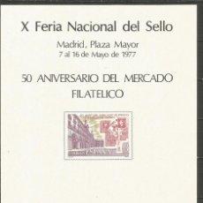 Sellos: HOJA X FERIA NACIONAL DEL SELLO DE LA FABRICA NACIONAL DE MONEDA Y TIMBRE NUEVA. Lote 204272570