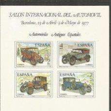 Timbres: HOJA SALON INTERNACIONAL DEL AUTOMOVIL DE LA FABRICA NACIONAL DE MONEDA Y TIMBRE NUEVA. Lote 204272661