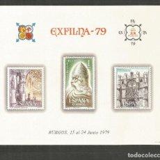Timbres: ESPAÑA HOJA EXFILNA´79 NUMERADA AL DORSO NUEVA. Lote 204273926