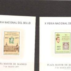 Sellos: SELLOS DE ESPAÑA AÑO 1977 HB FERIA NACIONAL DEL SELLO , HOJITAS NUEVAS**. Lote 204334706