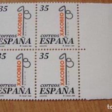 Sellos: ESPAÑA 1998 EDIFIL 3525 BLOQUE 4 NUEVOS PERFECTOS. Lote 204338163