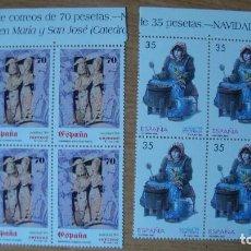 Sellos: ESPAÑA 1998 EDIFIL 3596/97 LOQUE 4 NUEVOS PEFECTOS. Lote 204338637