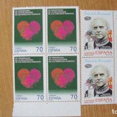 Sellos: ESPAÑA 1998 EDIFIL 3606/7 LOQUE 4 NUEVOS PEFECTOS. Lote 204338911