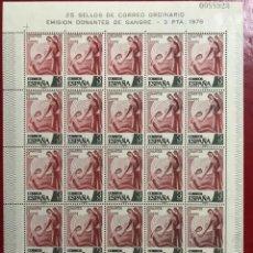 Sellos: ESPAÑA 1976 EDIFIL 2355** MNH HOJA DE 25 SELLOS. Lote 204359583