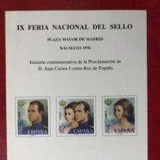 Sellos: ESPAÑA 1976 IX FERIA NACIONAL DEL SELLO. Lote 204365886