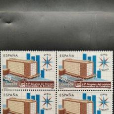 Sellos: AÑO1983 EDIFIL 2718** SIN CHARNELA BLOQUE CUATRO ESTADISTICA Y FILOESTUCHE. Lote 204387272
