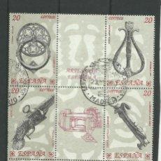 Sellos: HOJA DE ARTESANIA ESPAÑOLA. HIERRO DE 1.990. Lote 204410668