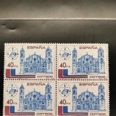 Sellos: AÑO1985 EDIFIL 2782** SIN CHARNELA BLOQUE CUATRO CATEDRAL DE LA HABANA Y FILOESTUCHE. Lote 204411862