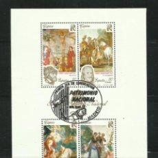 Sellos: HOJA DE PATRIMONIO ARTISTICO NACIONAL DE 1.990 USADA. Lote 204412617