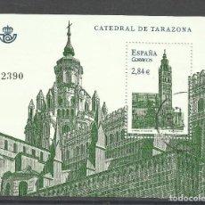 Sellos: HOJA DE LA CATEDRAL DE TARAZONA DE 2.011 USADA. Lote 204413638
