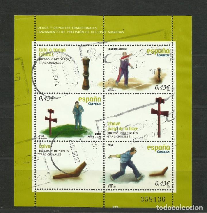 HOJA DE JUEGOS Y DEPORTES TRADICIONALES DE 2.008. USADA (Sellos - España - Juan Carlos I - Desde 1.986 a 1.999 - Usados)