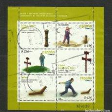 Sellos: HOJA DE JUEGOS Y DEPORTES TRADICIONALES DE 2.008. USADA. Lote 204414343