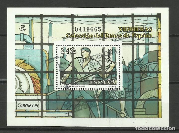 HOJA DEL TEMA VIDRIERAS DEL AÑO 2.007. USADA (Sellos - España - Juan Carlos I - Desde 1.986 a 1.999 - Usados)