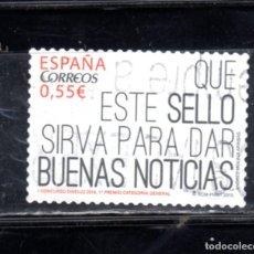 Sellos: ED Nº DISELLO 2014 USADO. Lote 204415690