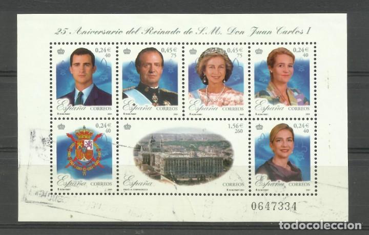 HOJA DEL 25 ANIVERSARIO DEL REINADO DE JUAN CARLOS I. USADA (Sellos - España - Juan Carlos I - Desde 1.986 a 1.999 - Usados)