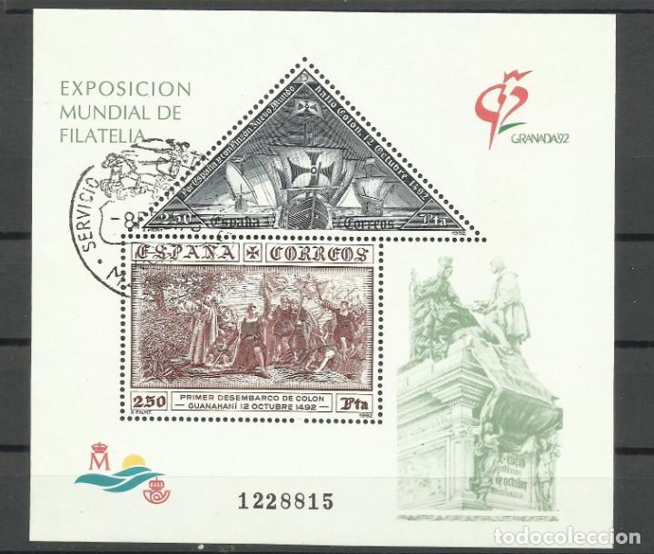 HOJITA DE LA EXPOSICION DE FILATELIA GRANADA`92 USADA (Sellos - España - Juan Carlos I - Desde 1.986 a 1.999 - Usados)