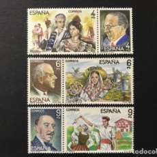 Sellos: ESPAÑA 1983 EDIFIL 2697/702** MNH. Lote 204447332