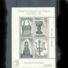 Sellos: SELLOS ESPAÑA 1975- FOTO 499- Nº 2252 - COMPLETA, NUEVO- CON FILOESTUCHE. Lote 204506387