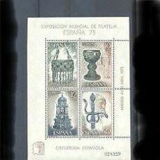 Sellos: SELLOS ESPAÑA 1975- FOTO 499-Nº2252, NUEVO ,SIN FILOESTUCHE. Lote 204506728