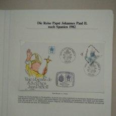 Sellos: VIAJE A ESPAÑA DE S.S EL PAPA JUAN PABLO II ( DIÓCESIS DE TOLEDO). Lote 204532897
