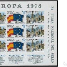Sellos: SELLOS ESPAÑA 1978- FOTO 530- S/N FERIA DEL SELLO , NUEVO. Lote 204557771