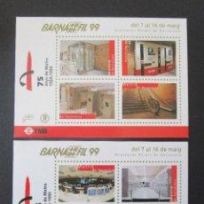 Sellos: ESPAÑA 1999 BARNAFI 99 75 ANIVERSRIO DEL METRO DE BARCELONA. Lote 204597926