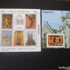 Sellos: SELLOS GUYANA 1987 Y 1989 MNH NUEVAS. Lote 204599612