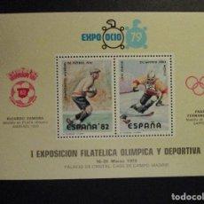 Sellos: SELLOS 1979 EXPO OCIO 78 Y XI FERIA NACIONAL DEL SELLO 1978. Lote 204601255