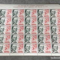 Sellos: PLIEGO 25 SELLOS CORREO - CENTENARIOS 1976 - MANUEL DE FALLA 5 PTS. Lote 204603631