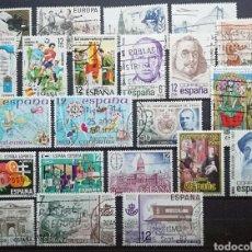 Sellos: ESPAÑA 1981 - SELLOS CIRCULADOS - AÑO INCOMPLETO. Lote 204617422