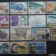 Sellos: ESPAÑA 1980 - SELLOS CIRCULADOS - AÑO INCOMPLETO. Lote 204617620