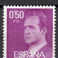 Selos: ESPAÑA 1977 - EDIFIL 2389 - JUAN CARLOS I -. Lote 204696592