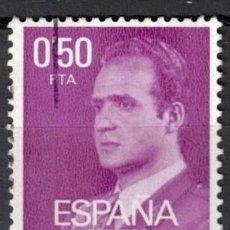 Selos: ESPAÑA 1977 - EDIFIL 2389 - JUAN CARLOS I -. Lote 204696616