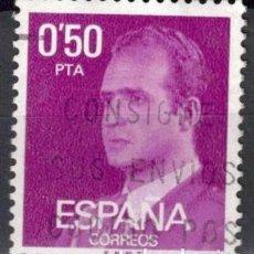 Selos: ESPAÑA 1977 - EDIFIL 2389 - JUAN CARLOS I -. Lote 204696701