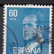 Selos: ESPAÑA 1981 - EDIFIL 2602 - DON JUAN CARLOS I. Lote 204708583