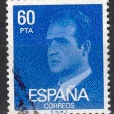 Selos: ESPAÑA 1981 - EDIFIL 2602 - DON JUAN CARLOS I. Lote 204708596