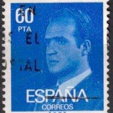 Selos: ESPAÑA 1981 - EDIFIL 2602 - DON JUAN CARLOS I. Lote 204708602