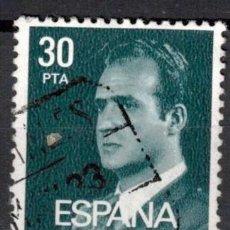 Selos: ESPAÑA 1981 - EDIFIL 2600 - DON JUAN CARLOS I. Lote 204708898