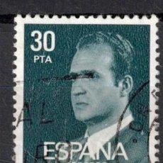 Selos: ESPAÑA 1981 - EDIFIL 2600 - DON JUAN CARLOS I. Lote 204708930