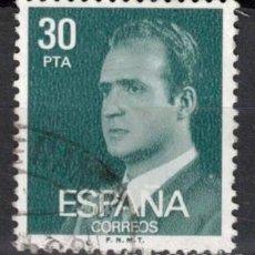 Selos: ESPAÑA 1981 - EDIFIL 2600 - DON JUAN CARLOS I. Lote 204708941