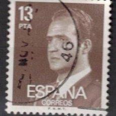 Selos: ESPAÑA 1981 - EDIFIL 2599 - DON JUAN CARLOS I. Lote 204709043