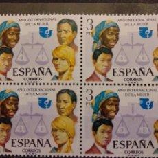 Sellos: AÑO 1975 INTERNACIONAL DE LA MUJER 4 SELLOS NUEVOS EDIFIL 2264. Lote 204730145
